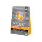 I248275-Nutrience Infusion Cat Food 2.27kg