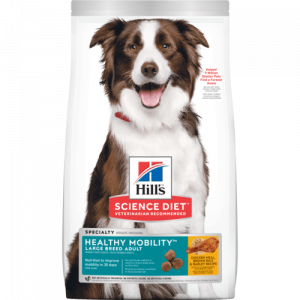 I251468-Hill's Science Diet Adult Large Breed Heathy Mobility Dry Dog Food 12kg