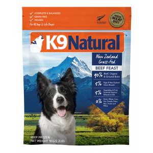 I248615-K9 Natural Frozen Gourmet Beef Dog Food 1kg