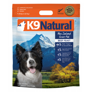 I248616-K9 Natural Frozen Gourmet Beef Dog Food 5kg