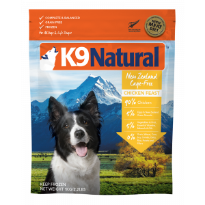 I248617-K9 Natural Frozen Chicken Delight Dog Food 1kg