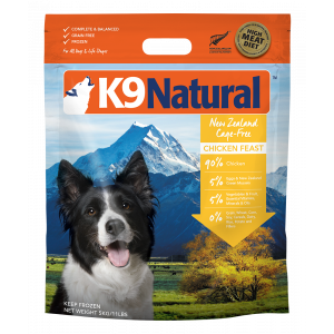 I248618-K9 Natural Frozen Chicken Delight Dog Food 5kg