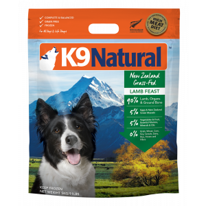 I248620-K9 Natural Frozen Supreme Lamb Dog Food 5kg