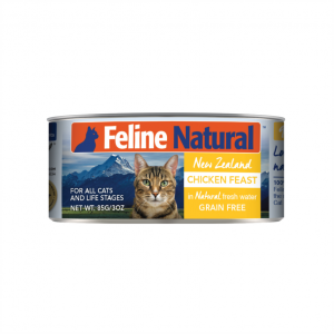 I251551-Feline Natural Chicken Feast Canned Cat Food 85g